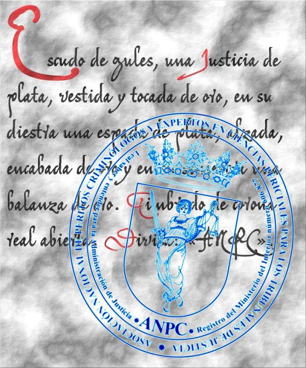 Anpc emblema con escudo lemas y divisas anpc emblema for Sello del ministerio del interior