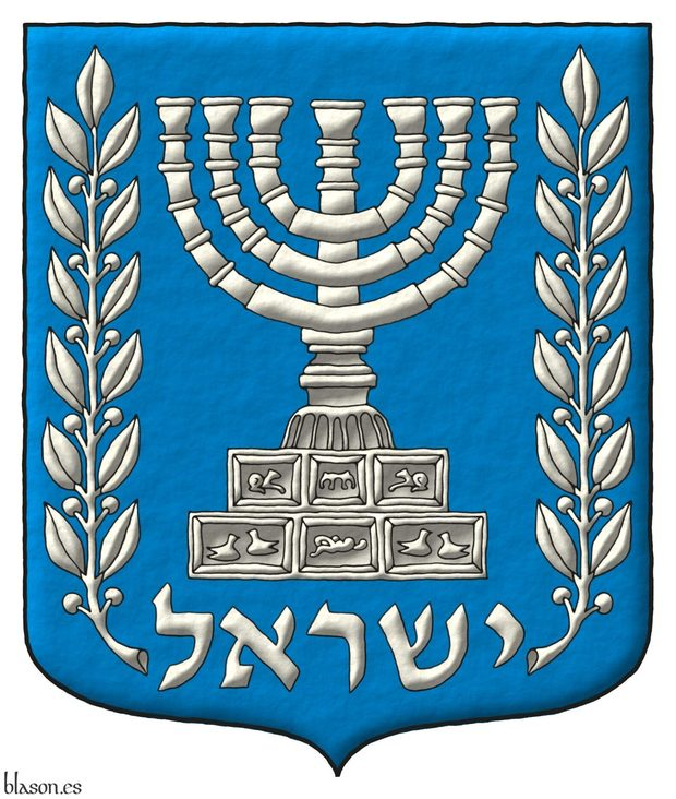 Azure, a Menorah Argent between two olive branches of the same; in base the legend «ישראל» Argent